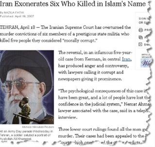 iranislamic
